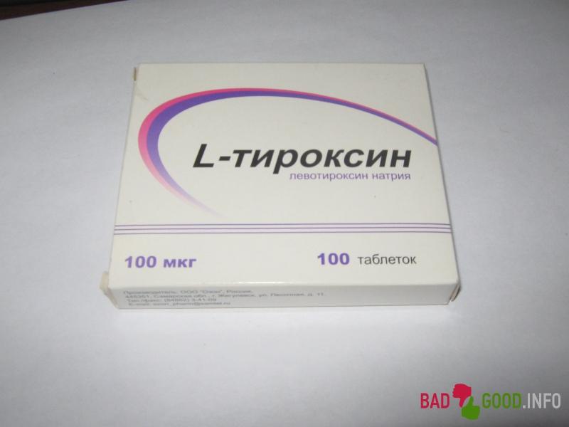 цена тироксин для похудения отзывы принимавших